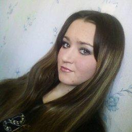 Мария, 28 лет, Новокижингинск