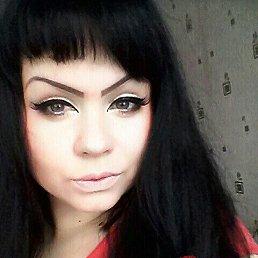 Natali, 29 лет, Новочебоксарск