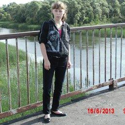 Елена, 29 лет, Рыльск