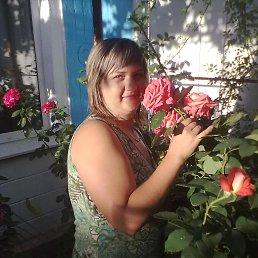 Марина, 36 лет, Александрия