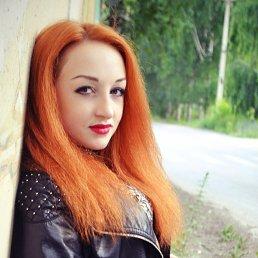 Карина, 24 года, Тюмень