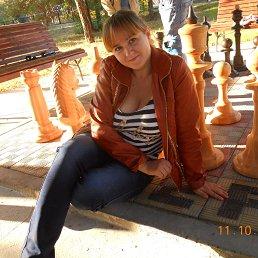 Натали, 36 лет, Энергодар