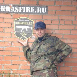 Олег, Губкин