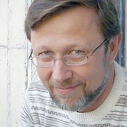 Владимир, Чернигов