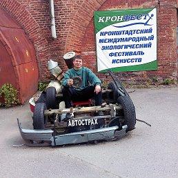Дмитрий, Сокол