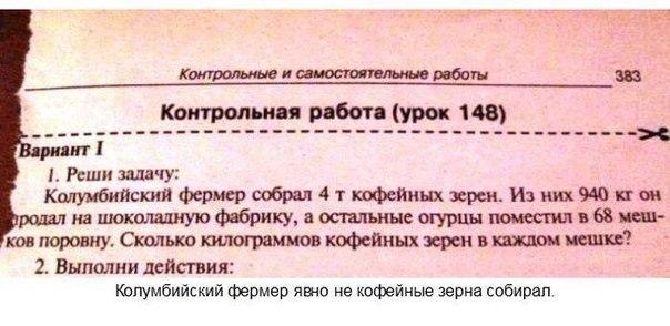 Современные учебники для школьников. - 5
