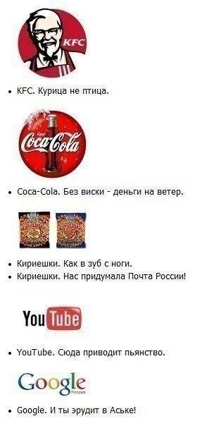 Честная реклама! - 3