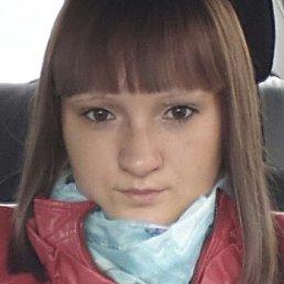 Валентинка, Сургут