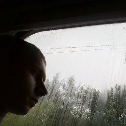 Пётр, 28 лет, Лубны
