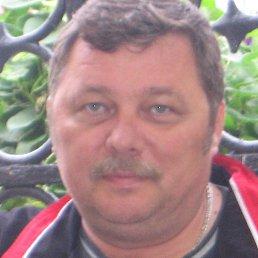 Andrey, Белореченск