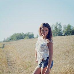 Яна, 24 года, Павлово