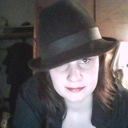 оксана, 32 года, Першотравенск
