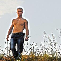 Андрей, Кличев