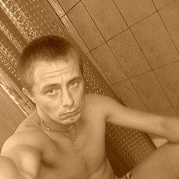 Алекс, Красноярск