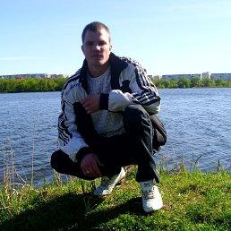 Ваня, Новокузнецк