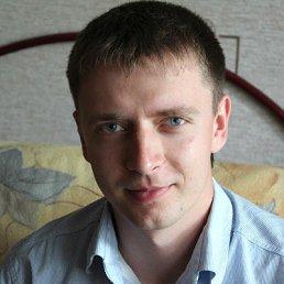 Дениска, Брянск