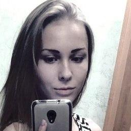 Вероника, Боярка, 24 года