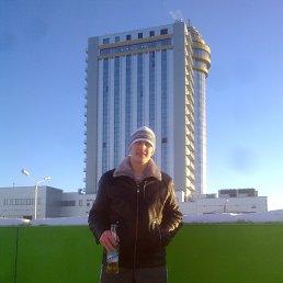 Вадим, Челябинск, 29 лет