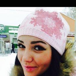 Валерия, 29 лет, Павлоград