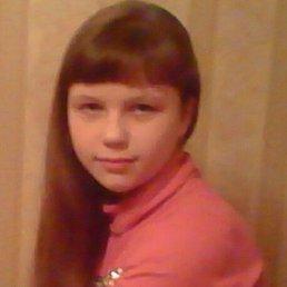 аня, 17 лет, Увельский