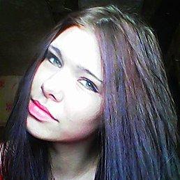 Кристина, 29 лет, Киржач
