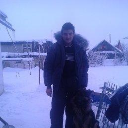 иван, 28 лет, Отрадный