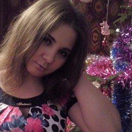 Екатерина, 28 лет, Нижнеудинск