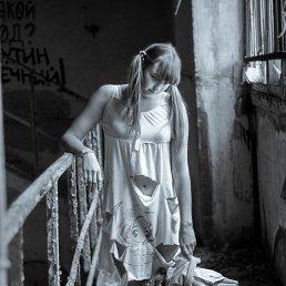 Лидия, 21 год, Владимир - фото 4