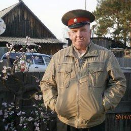 Александр, 61 год, Енисейск