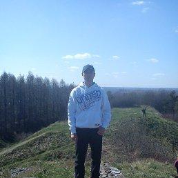 Віталій, 37 лет, Монастырище