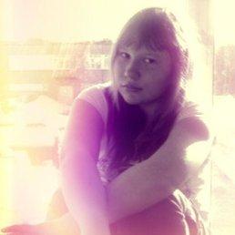 Юлия, 22 года, Нытва