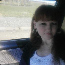 Лилька, 26 лет, Миньяр