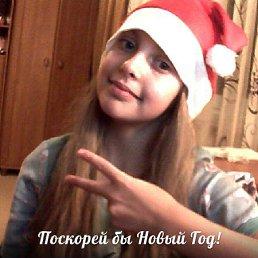 Карина, 17 лет, Лодейное Поле