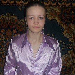 Юлия, 27 лет, Миасс