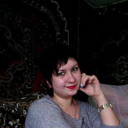 ЮЛИЯ, 28 лет, Красноармейск