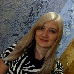 Анастасия, 36 лет, Красноармейск