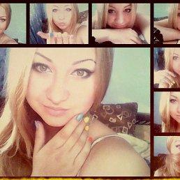 Анжелина, Рубцовка, 24 года