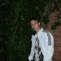 Виктор, 25 лет, Новая Каховка