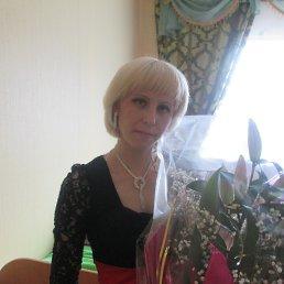Лида, 33 года, Улан-Удэ
