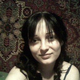 Татьяна, 31 год, Рубежное