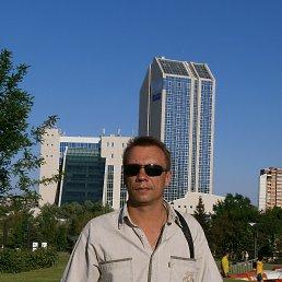 Виталий, 48 лет, Мироновский