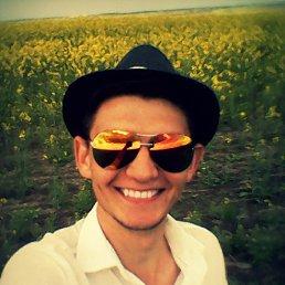 Веталь, 24 года, Котовск