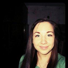 Анастасия, 29 лет, Нарьян-Мар
