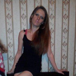 Angel bez крыльев, 29 лет, Стаханов