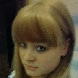 Иришка, 28 лет, Саган-Нур