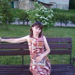 Фото Хх Лана Хх, Харьков - добавлено 23 мая 2015