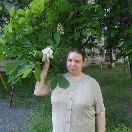 Алла, 36 лет, Павлоград