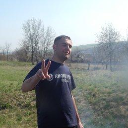 Станислав, 28 лет, Счастье
