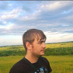 Максим, 30 лет, Стаханов