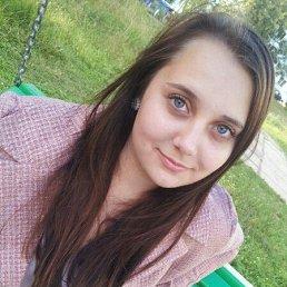 Александра, 24 года, Сосновоборск